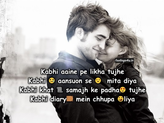 good morning in hindi song 1280x960 wallpaper teahub io teahub io