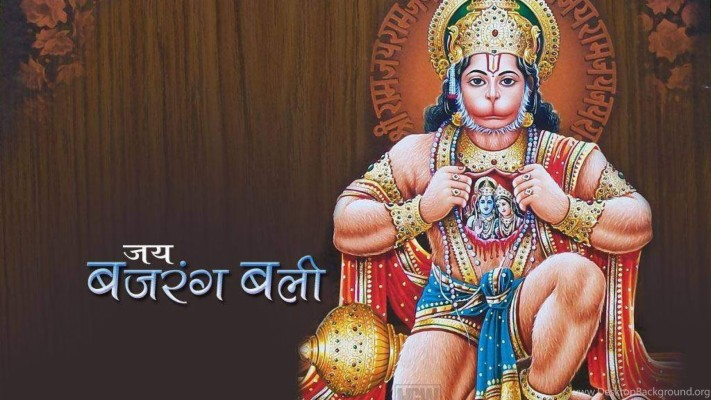 Lord Hanuman Wallpapers Hd 3d Photos Hd Wallpaper Lord Shiva 1920x1080 Wallpaper Teahub Io