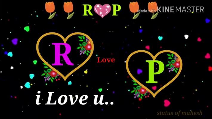 P R Love Photo Download 1280x720 Wallpaper Teahub Io
