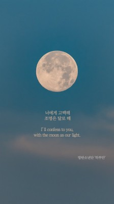 139 1398902 bts lyric wallpaper iphone