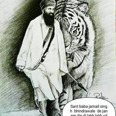 Sant Jarnail Singh Bhindranwale Sketch 720x720 Wallpaper Teahub Io