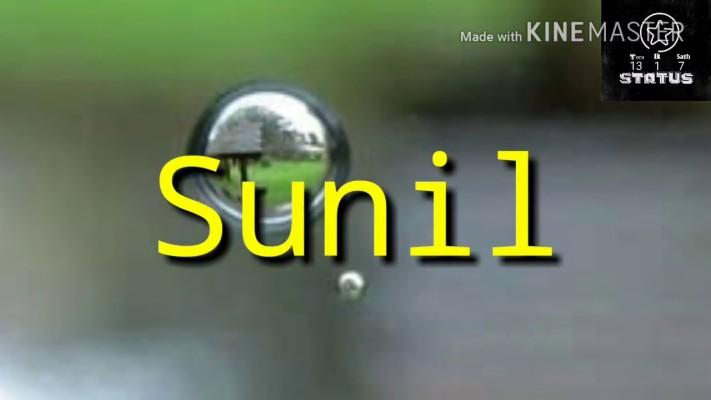 Logo Sunil Name Wallpaper Hd 1280x720 Wallpaper Teahub Io