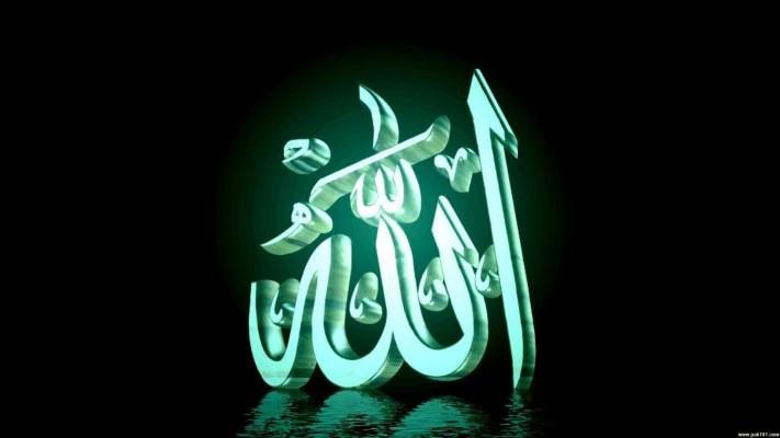 allah muhammad name 1024x768 wallpaper teahub io allah muhammad name 1024x768
