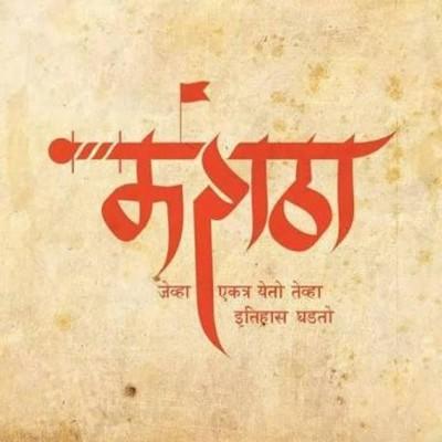 29+ Marathi Wallpapers