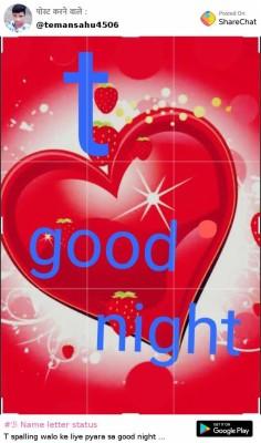 r name good night 1280x720 wallpaper teahub io r name good night 1280x720 wallpaper