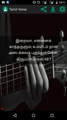 50644392 Pin By Malar Tr On Bible Verses With Images Rosa Glauca 732x844 Wallpaper Teahub Io