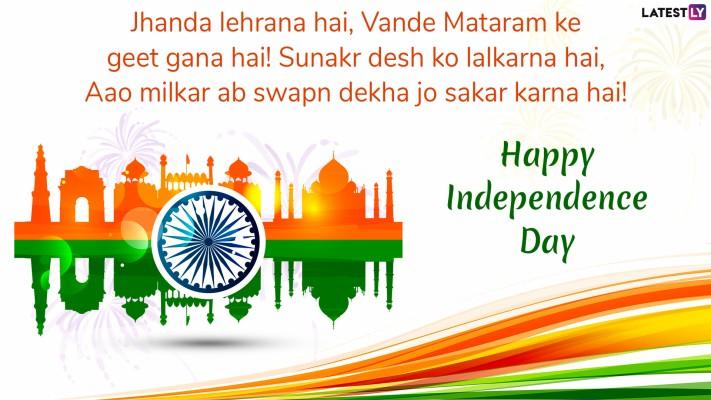 Independence Day India 2019 1280x961 Wallpaper Teahub Io