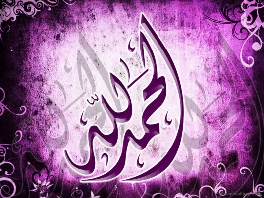 173 1735916 ayat wallpaper