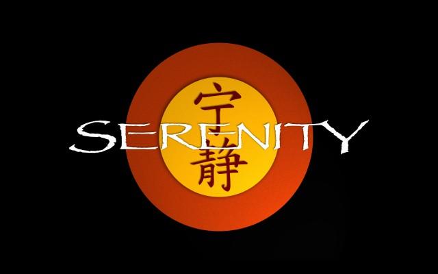 Serenity 2560x1600 Wallpaper Teahub Io