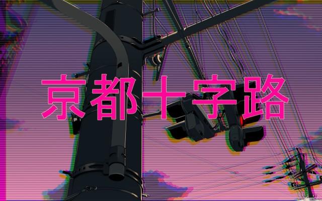 Vaporwave Background Pc 1920x1080 Wallpaper Teahub Io