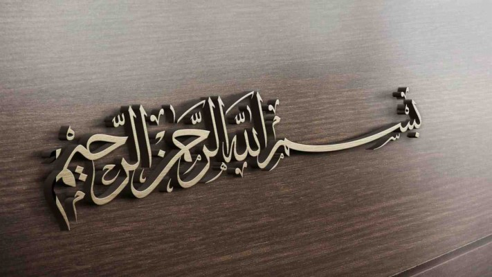 Wallpaper Prayer Faith Islam Gold Islamic Wallpaper For Laptop 2560x1080 Wallpaper Teahub Io