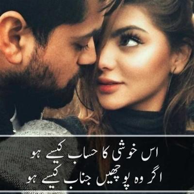 Sexy poetry romantic Great poems