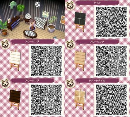 Qr Code 960x800 Wallpaper Teahub Io