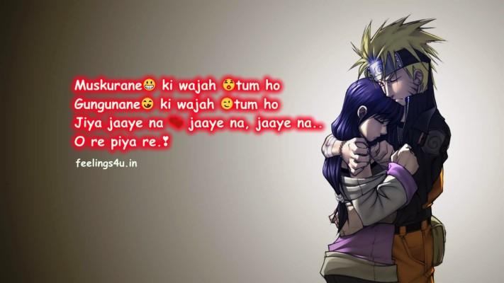 hindi shayari songs wallpaper free download naruto and hinata wallpaper hd 1080p 1200x675 wallpaper teahub io teahub io