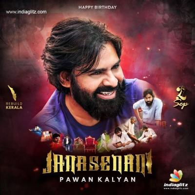 happy birthday power star pawan kalyan 800x800 wallpaper teahub io happy birthday power star pawan kalyan