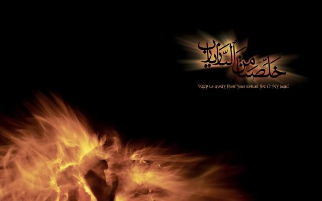 51 518348 islamic wallpaper islamic islamic content beautiful islamic wallpapers