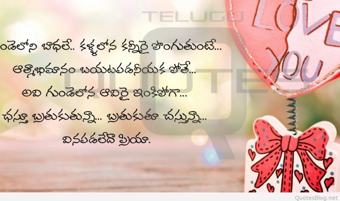 Heart Touching Best Heart Touching Love Quotes 720x960 Wallpaper Teahub Io