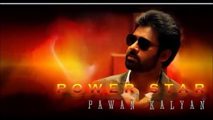 power star pawan kalyan photos download 1200x681 wallpaper teahub io power star pawan kalyan photos download