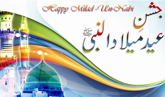 eid milad un nabi banner 1280x756 wallpaper teahub io eid milad un nabi banner 1280x756