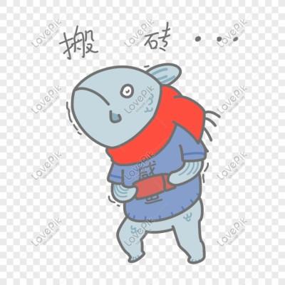 91 916891 paket emoticon ikan kartun bergerak bata ilustrasi animasi