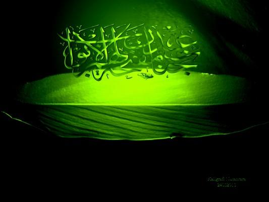 92 925972 wallpaper islami laptop free download foto kaligrafi kaligrafi