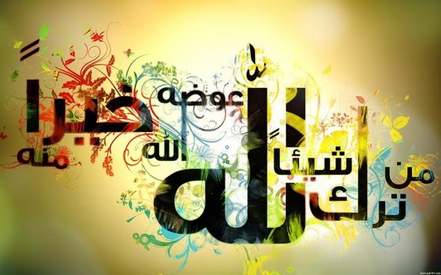 93 938607 islamic hd dual monitor wallpaper islamic